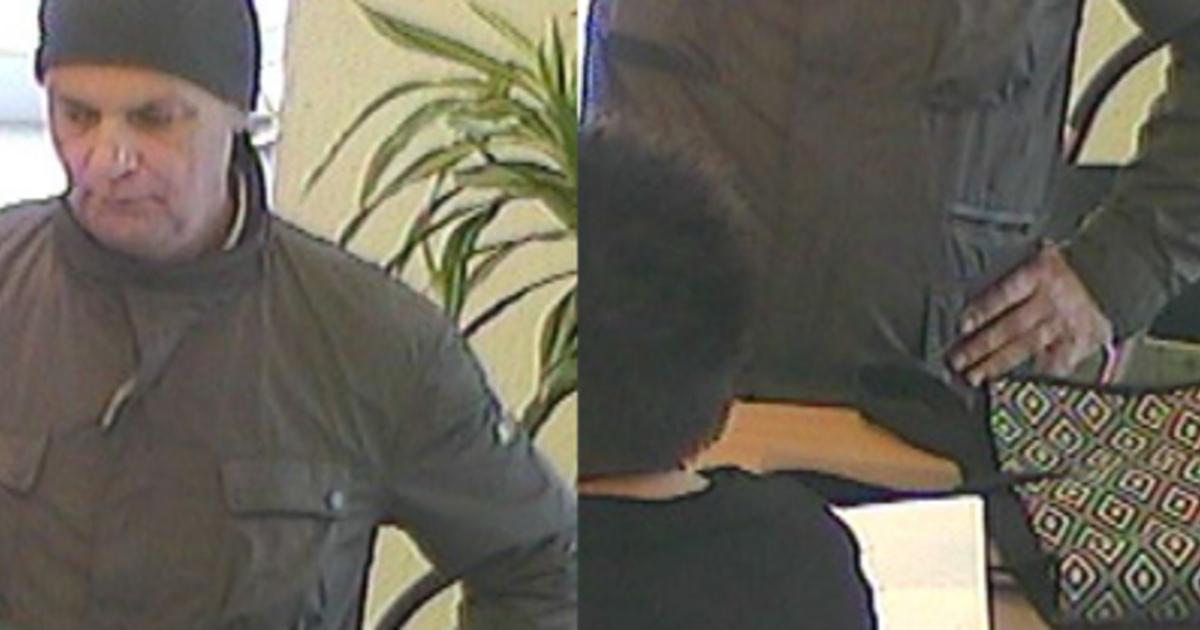 mannheim polizei sucht bankr uber mit bild der berwachungskamera rhein neckar fernsehen. Black Bedroom Furniture Sets. Home Design Ideas